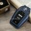 ซองหนังแท้ ใส่กุญแจรีโมทรถยนต์ BMW 7 Series 520d,G30,530i Smart Key รุ่นทัสกรีน thumbnail 9
