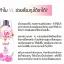 Dora+ Verbena Lifting For All Skin Types น้ำตบยกกระชับผิวหน้า ขายส่งเครื่องสำอาง ขายส่งอาหารเสริม ขายส่งสินค้ากระแสความงาม ของแท้ ปลีก-ส่ง เรทราคาส่ง ราคาตัวแทนของร้าน ทักไลน์สอบถามมานะคะ thumbnail 3