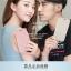 (พรีออเดอร์) เคส Huawei/GR5 (2017)-Mofi thumbnail 19