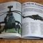 INTERNATIONAL DEFENSE & AEROSPACE : VOLUME 1 . NUMBER 4 thumbnail 7