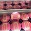 สบู่ออร่า AURA ME SOAP ราคา 3 ก้อน ก้อนละ 300 บาท/6 ก้อน ก้อนละ 290 บาท/12 ก้อน ก้อนละ 280 บาท/24 ก้อน ก้อนละ 270 บาท ขายเครื่องสำอาง อาหารเสริม ครีม ราคาถูก ของแท้100% ปลีก-ส่ง thumbnail 2