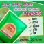 มาส์กลดา LADA Mask vitamin C มาส์กผิวขาวใน 30 นาที ราคาส่ง 3 ซอง ซองละ 40 บาท/ 6 ซอง ซองละ 35 บาท/ 12 ซอง ซองละ 30 บาท/ 30 ซอง ซองละ 28 บาท/ 50 ซอง ซองละ 25 บาท/ 100 ซอง ซองละ 23 บาท/ 500 ซอง ซองละ 20 บาท ขายเครื่องสำอาง อาหารเสริม ครีม ราคาถูก ของแท้100% thumbnail 2