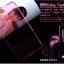 (พรีออเดอร์) เคส Huawei/Honor6 Plus-เคสพุดดิ้งยาง thumbnail 3