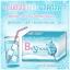 บีสโนว์ Be Snow by The Richone ยิ่งดื่มยิ่งขาว - charm for you ขายส่งเครื่องสำอาง ขายส่งอาหารเสริม ขายส่งสินค้ากระแสความงาม ของแท้ ปลีก-ส่ง สำเนา thumbnail 3