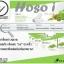 Hoso i โฮโซอิ ดีท็อกซ์ล้างสารพิษในร่างกาย - charm for you ขายส่งเครื่องสำอาง ขายส่งอาหารเสริม ขายส่งสินค้ากระแสความงาม ของแท้ ปลีก-ส่ง thumbnail 5