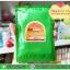 มาส์กลดา LADA Mask vitamin C มาส์กผิวขาวใน 30 นาที ราคาส่ง 3 ซอง ซองละ 40 บาท/ 6 ซอง ซองละ 35 บาท/ 12 ซอง ซองละ 30 บาท/ 30 ซอง ซองละ 28 บาท/ 50 ซอง ซองละ 25 บาท/ 100 ซอง ซองละ 23 บาท/ 500 ซอง ซองละ 20 บาท ขายเครื่องสำอาง อาหารเสริม ครีม ราคาถูก ของแท้100% thumbnail 1
