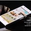 เคส Huawei-Ascend P6 Aixuan thumbnail 15
