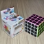 Z-Cube 4x4x4 with black carbon-fibre stickers - Full Bright thumbnail 1