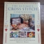 THE ULTIMATE CROSS STITCH COMPANION / DOROTHY WOOD thumbnail 1