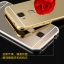 (พรีออเดอร์) เคส Huawei/G7 Plus-เคสอลูกระจกเงา thumbnail 5