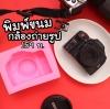 พิมพ์ 3มิติ กล้องถ่ายรูป 80 กรัม B742