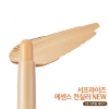 Etude House Surprise Stick Concealer New ++ No.2 ผิวธรรมดา-คล้ำ ++