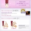 Etude House Total Age Repair Wrinkle Reduce Royal BB Cream SPF45/PA+++ 50g. [ No.2:ผิวธรรมดา ] เคาน์เตอร์ไทย thumbnail 2