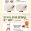 Skinfood Premium Tomato Whitening Essence 50ml thumbnail 2