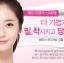 Etude House Face Condition Cream Light SPF25/PA++ 75g [ Light ] thumbnail 2
