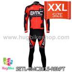 Size XXL (Pre-order)