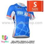 เสื้อจักรยานแขนสั้นทีม FDJ ปี 2014 สีฟ้าขาวแดง Size S (Pre-order)