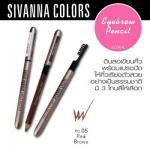 Sivanna Color Story Eyebrow Pencil SE004 (No.05 Red Brown)