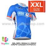 เสื้อจักรยานแขนสั้นทีม FDJ ปี 2014 สีฟ้าขาวแดง Size XXL (Pre-order)