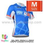 เสื้อจักรยานแขนสั้นทีม FDJ ปี 2014 สีฟ้าขาวแดง Size M (Pre-order)