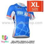 เสื้อจักรยานแขนสั้นทีม FDJ ปี 2014 สีฟ้าขาวแดง Size XL (Pre-order)