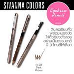 Sivanna Color Story Eyebrow Pencil SE004 (No.03 Dark Brown)