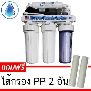 เครื่องกรองน้ำ RO Unipure แถมฟรี TDS (กระบอกใส)