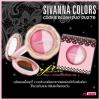 ซีเวียน่า คัลเลอร์ส คุกกี้ บลัช ดูโอ Sivanna Colors Cookie Blush Duo #DU-278 (บรัชออน สองโทนสี) 8 กรัม