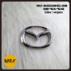 Vj1102 โลโก้พวงมาลัย มาสด้า ขนาด เล็ก 4.7x3.7 ซม. ((แท้)) : Steering wheel logo – MAZDA