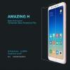 ฟิล์มกระจกนิรภัย Xiaomi Redmi 5