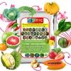 4สหาย จุลินทรีย์กำจัดโรคพืชทุกชนิด