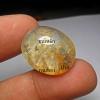 แก้วสามกษัตริย์ ขนเหล็ก+ปวก+กาบทอง น้ำใส ขนาด 2.4 x 1.9 cm