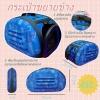 กระเป๋าใส่สัตว์เลี้ยง ขยายข้าง สีน้ำเงิน