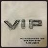 โลโก้ วีไอพี : VIP Logo