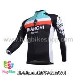 เสื้อจักรยานแขนยาวทีม Bianchi 13 สีดำเขียวขาวแดง สั่งจอง (Pre-order)