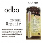 Odbo Concealer โอดีบีโอ คอลซีลเลอร์ ปกปิดริ้วรอยบนใบหน้า ผสมสารป้องกันแสงแดด OD704 1.8 กร้ม
