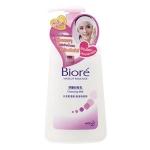 Biore Makeup Remover บิโอเร คลีนซิ่ง มิลค์ โลชั่นน้ำนมล้างและทำความสะอาดเครื่องสำอาง 180 มล