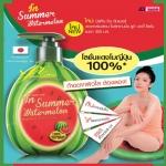 มิสทิน อิน ซัมเมอร์ วอเตอร์เมล่อน ไบร์ทเทนนิ่ง ยูวี บอดี้ โลชั่น / Mistine In Summer Watermelon Brightening UV Body Lotion 300 มล.