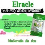 เอลราเคิล โอ๊เด็อเล็กซ คอนโทรล ทรีทเม้นท์ ครีม Elracle Odorless Control Treatment Cream ใช้หลังการ ยืด ดัด ย้อม
