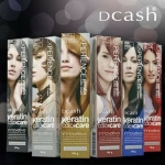 Dcash EXPERIENCE Keratin Color Cream