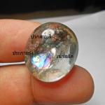 แก้วสามกษัตริย์ ปวกสามสี+ประกายรุ้ง+เข้าสลัก ขนาด2.3x2 cm ทำแหวน จี้