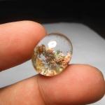แก้วปวกสุวรรณสาม น้ำใสสะอาด A+++ สวยงาม ขนาด 1.8*1.4 cm