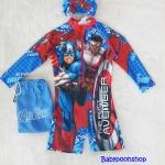 ชุดว่ายน้ำบอดี้สูทแขนยาว ลาย Avenger สีฟ้า-แดง ซิปหน้า พร้อมหมวกและ ถุงผ้า Size : M (5-6y) / XL (7-8y) / XXL (8-10y)