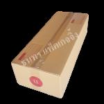 กล่องไปรษณีย์ฝาชนเบอร์ L1 ขนาด 25 X 65 X 15 cm. ใบละ 14 บาท