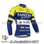 เสื้อจักรยานแขนยาวทีม Fantini 14 สีน้ำเงินเหลือง