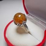 แหวนมงกุฎแก้วไหมจักรพรรดิ น้ำงาม เส้นสวย