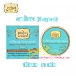 เทพไทย ยาสีฟันสมุนไพรสูตรเข้มข้น รสดั้งเดิม Tepthai Concentrated Herbal Toothpaste Original (แบบตลับ) 30 กรัม
