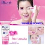 Biore 2 in 1 Makeup Remover Foam โฟมล้างเครื่องสำอาง 40 กรัม
