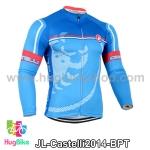 เสื้อจักรยานแขนยาวทีม Castelli 14 สีฟ้าลาย สั่งจอง (Pre-order)