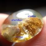 หายาก แก้วเข้าแก้วสีทอง+ปวก+กาบทอง+ขนยุง น้ำใสสวย ขนาด 1.7 *1.4 cm ทำแหวน จี้ สวยๆ
